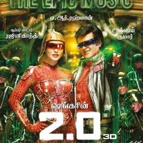 2Point0 Audio Launch Poster