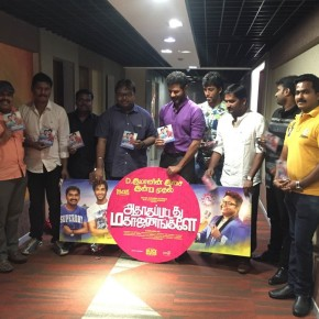 adhagappattathu-magajanangalay-audio-launch-1