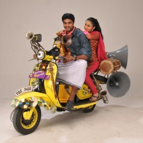 Adida Melam Movie Stills