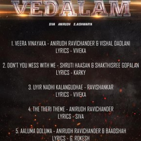 Ajith's 'Vedalam' track list, audio teaser released on Wednesday