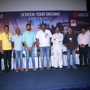 Asmita Short Film Competition 2016