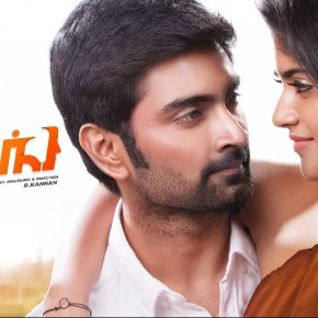 Atharvaa's Boomerang Movie First Look Stills