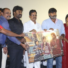 attu-teaser-launch-stills-1