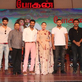 bogan-movie-audio-trailer-launch-photos-24