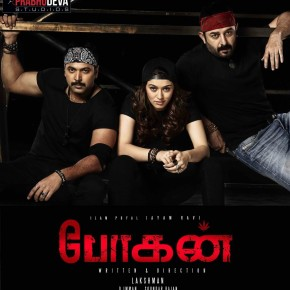 Bogan-Movie-First-Look-Posters-3