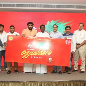 Chennaiyil Jallikattu 2018 Press Meet Stills