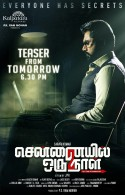 Chennaiyil Oru Naal 2 teaser to be out tomorrow