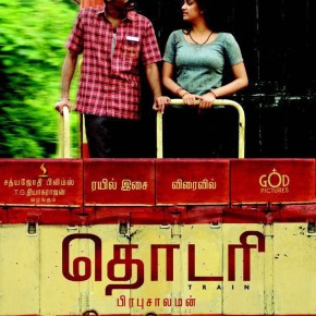 Thodari Movie First Look Posters