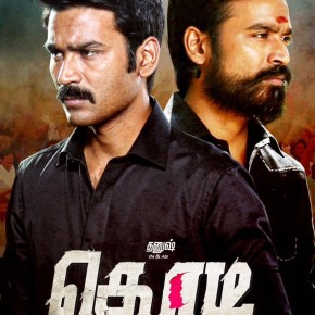 dhanushs-kodi-first-look-poster