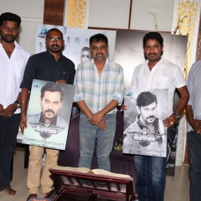 Director Lingusamy Launched Bongu Movie Teaser Stills (11)
