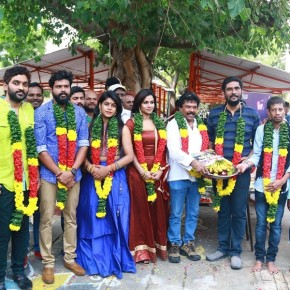 Eedili Movie Launch Stills