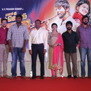 Enakku-Innoru-Per-Irukku-Press-Meet-15