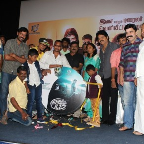 english-padam-aka-engleesh-padamaudio-launch-stills-49-48