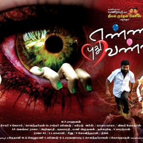 Ennam-Pudhu-Vannam-Movie-Posters-2