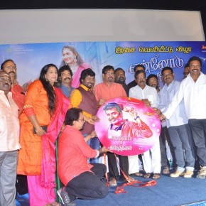 ennodu-nee-irundhaal-movie-audio-launch-stills-16