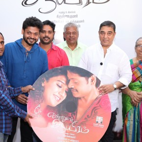 Ennul Aayiram Audio Launch Stills