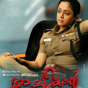 Exclusive Malayalam Posters for Naachiyaar