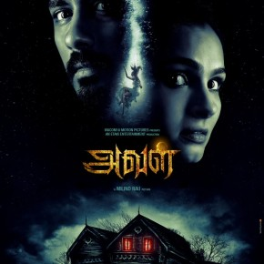 First look of Aval