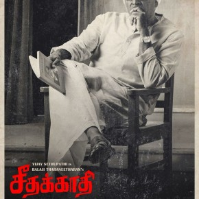 First look of VijaySethupathi's 25th Film Seethakaathi