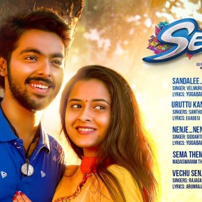 GV Prakash's upcoming film Sema Movie track list is out