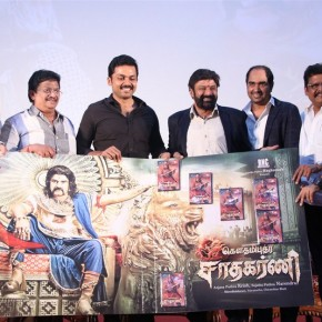 Gautami-Putra-Sathakarni-Audio-Launch-Photos-17