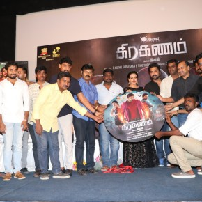 Graghanam-Audio-Launch-Photos-53
