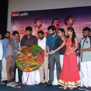 Hello Naan Pei Pesuren Movie Audio Launch  (81)