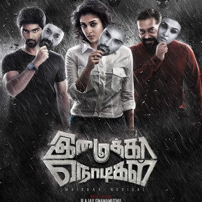 Imaikka-Nodigal-Movie-First-Look-Poster