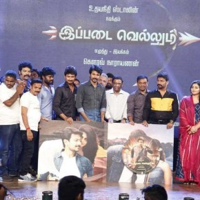 Ippadai-Vellum-Audio-Launch-36