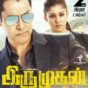 Iru Mugan audio out on August 2 (1)
