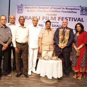 Israeli Film Festival Inauguration Photos (3)