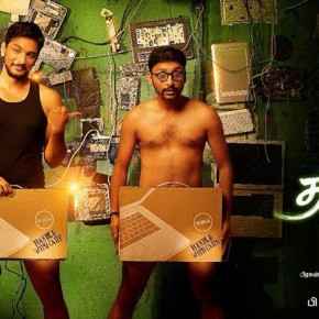 ivan-thanthiran-movie-posters-6