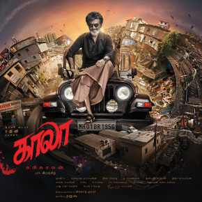 Kaala-Karikalan-First-Look-Posters-3