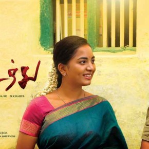 Kaalakkoothu Slated for August Month Release Poster 2