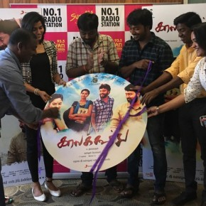 kaalakoothu-single-track-launch-1