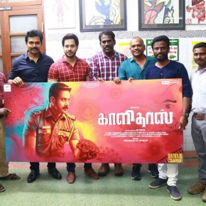Kaalidas First Look starring Bharath launched by Karthi