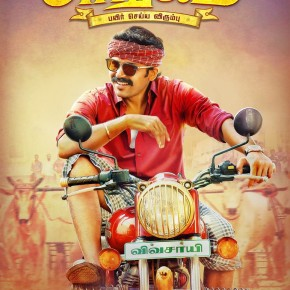Karthi's next film 'Kadai Kutty Singam' First Looks