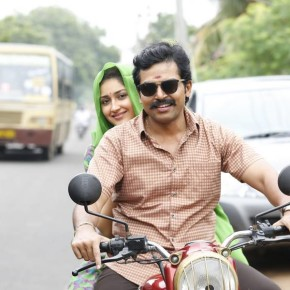 Kadai Kutty Singam Movie Stills