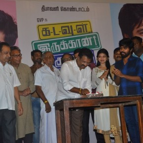 kadavul-irukaan-kumaru-movie-teaser-launch-stills-24