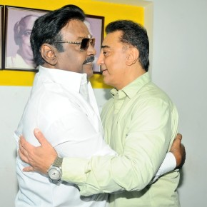 Kamal Haasan meets Captain Vijayakanth Stills and Photos Gallery