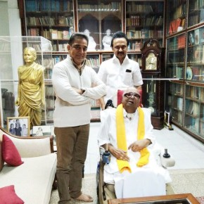 Kamal Hassan meets Karunanidhi at his residence Stills