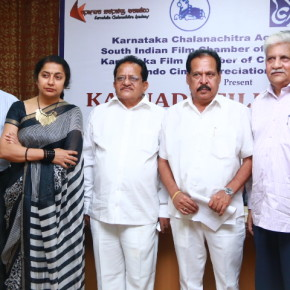 Kannada-Film-Festival-Press-Meet-Photos-1