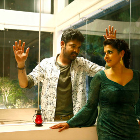 Kanni Rasi Movie Stills