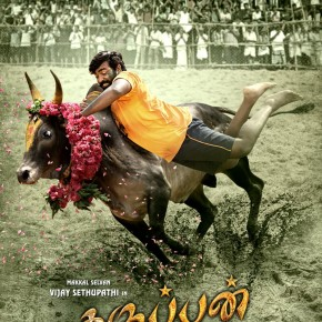 Karuppan First Look (2)