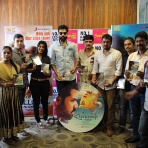 kattapava-kanoom-audio-launch-stills-9