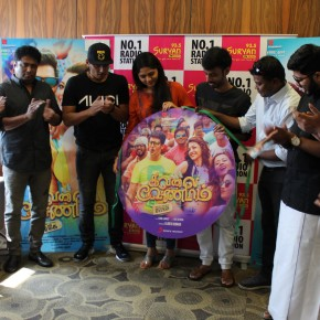 kavalai-vendam-movie-audio-launch-stills-8