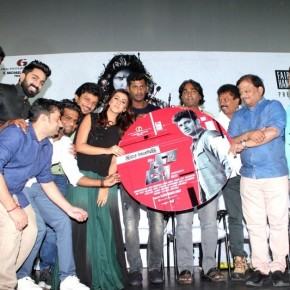 Kee Movie Audio Launch Photos Gallery