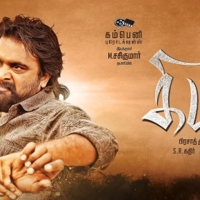 Kidaari-Movie-First-Look-Posters-1