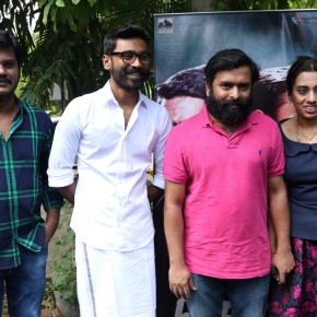 Kodi Press Meet Photos