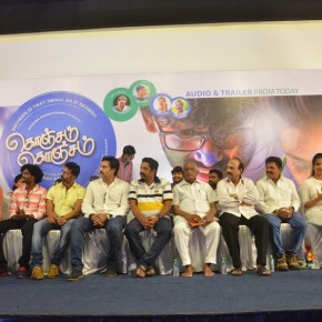 konjam-konjam-movie-audio-launch-stills-24